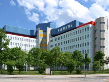 Siemens-Neuperlach